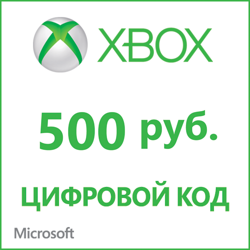 500 rubles | Payment Card Xbox LIVE 2019