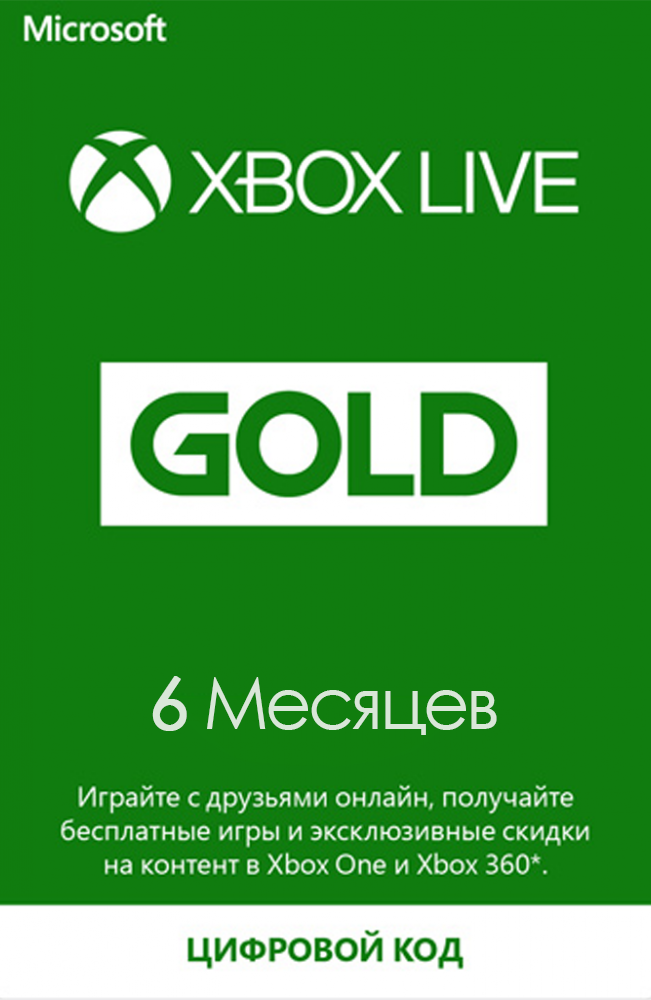 XBOX Live Gold 6 months | All countries + Russia 2019