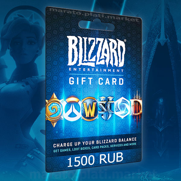 🔥 1500 RUB BLIZZARD BATTLE.NET RUSSIA+CIS | GIFT CARD