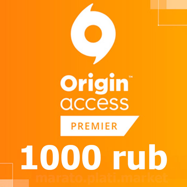 1000 RUB | Origin Access Premier (RU+CIS) payment card
