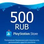500 руб | Карта оплаты PlayStation Network RUS PSN