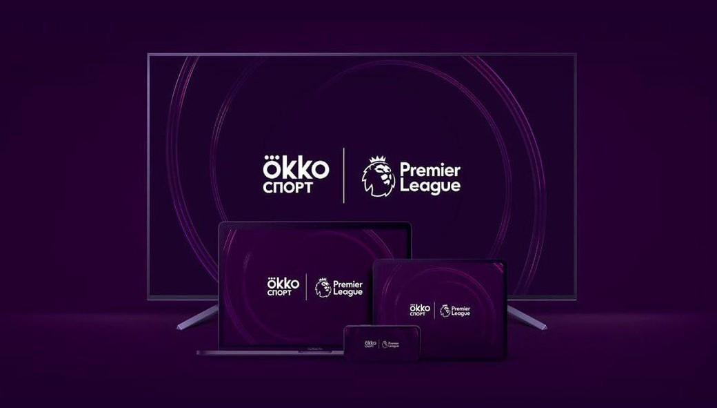 Subscription EPL (Okko / OKKO Sport) season