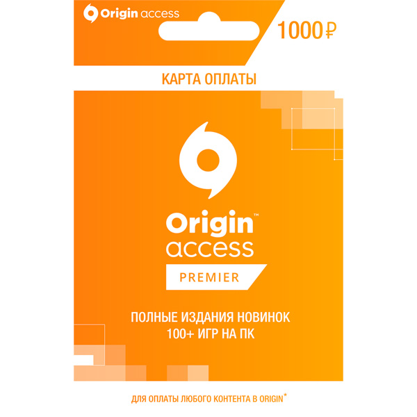 Origin Access Premier payment card - 1000 rubles