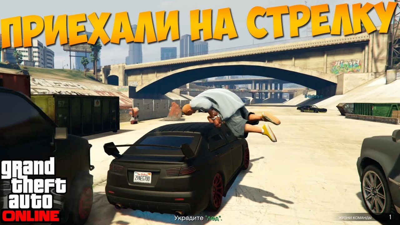 №1 GTA 5 / Grand Theft Auto V+ONLINE+CHANGE DATA+GARANT