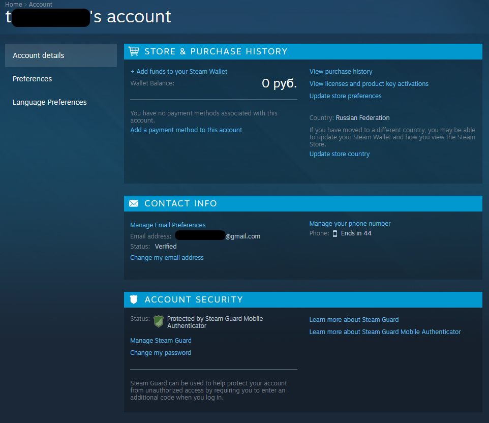 Steam [Account]+SDA (Authenticator)