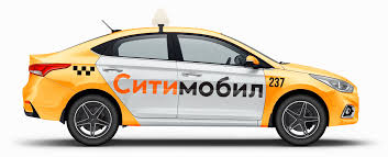 """Citymobil Taxi"" - 50 rubles discount for 6 trips!"