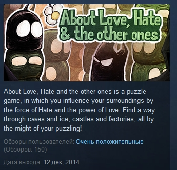 About Love, Hate and the other ones STEAM KEY GLOBAL