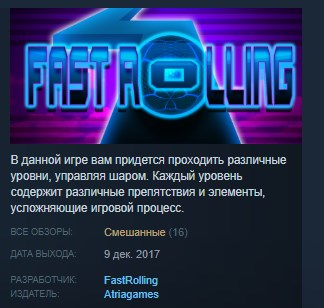 Fast Rolling STEAM KEY REGION FREE GLOBAL