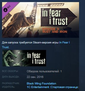 In Fear I Trust Episode 3 STEAM KEY REGION FREE GLOBAL