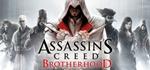 Assassin's Creed Brotherhood Братство крови UPLAY KEY