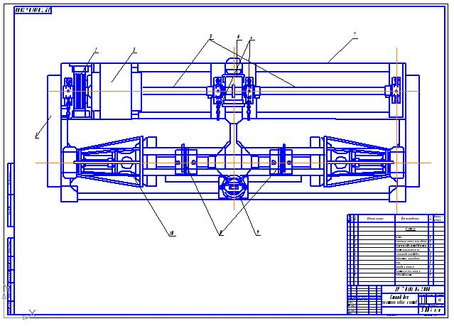 drawing of test bench for rear axles