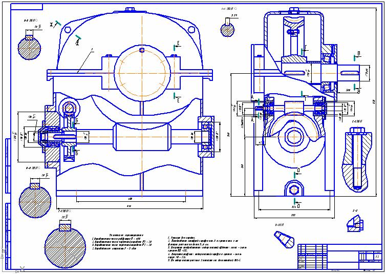 Course of machine parts worm reducer dvuhstup