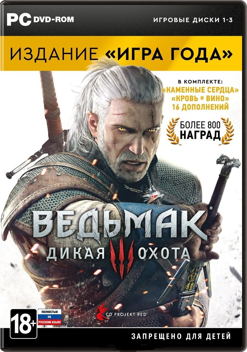 Witcher 3 | SECRET &#11088