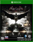 Assassins creed Unity, Batman Arkham Knights / Xbox One