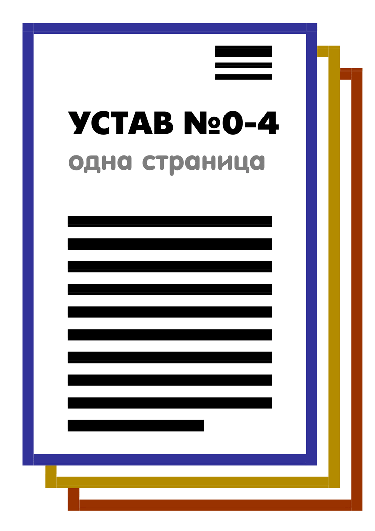 Set of 5 Charters LLC on one sheet (2018) | Almira