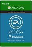 Xbox One EA Access 12 мес. RU/EU/US (Все регионы)
