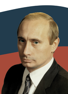 №5 Vladimir Putin at the background of the flag