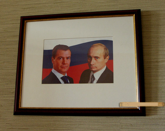 №6 Portrait of Dmitry Medvedev and Vladimir on the background of the flag