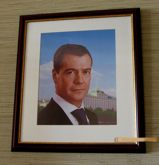 №8 Dmitry Medvedev on the background of the Kremlin ""
