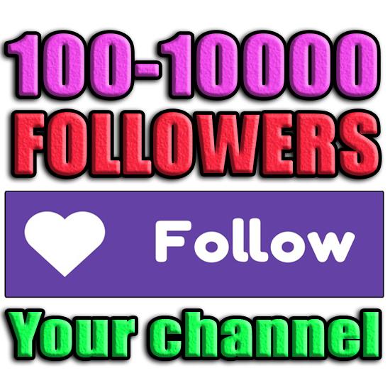 TWITCH FOLLOWERS ✅ Фолловеры на канал (Followers)