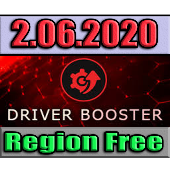 Driver Booster PRO 7.3 ✅ KEY (IObit Driver Booster) 🔥