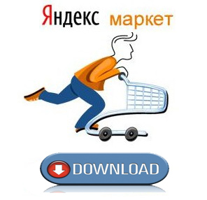 The parser Yandex Market