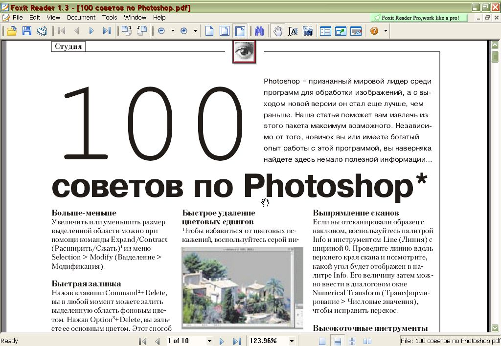 100 Tips for Photoshop photoshop.