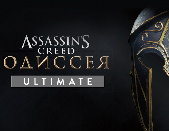 🎮 Assassin´s Creed® Odyssey ULTIMATE + AC3 ¦ XBOX ONE