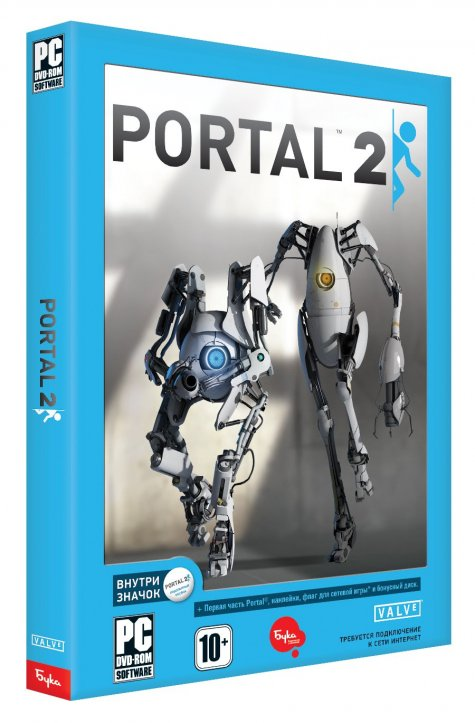 Portal 2 (Steam, Beachwood PHOTO key once)