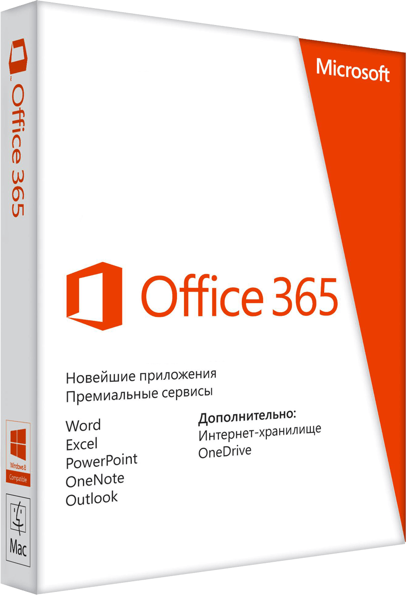 Фотография microsoft office 365 - 5 пк, 5 tb onedrive