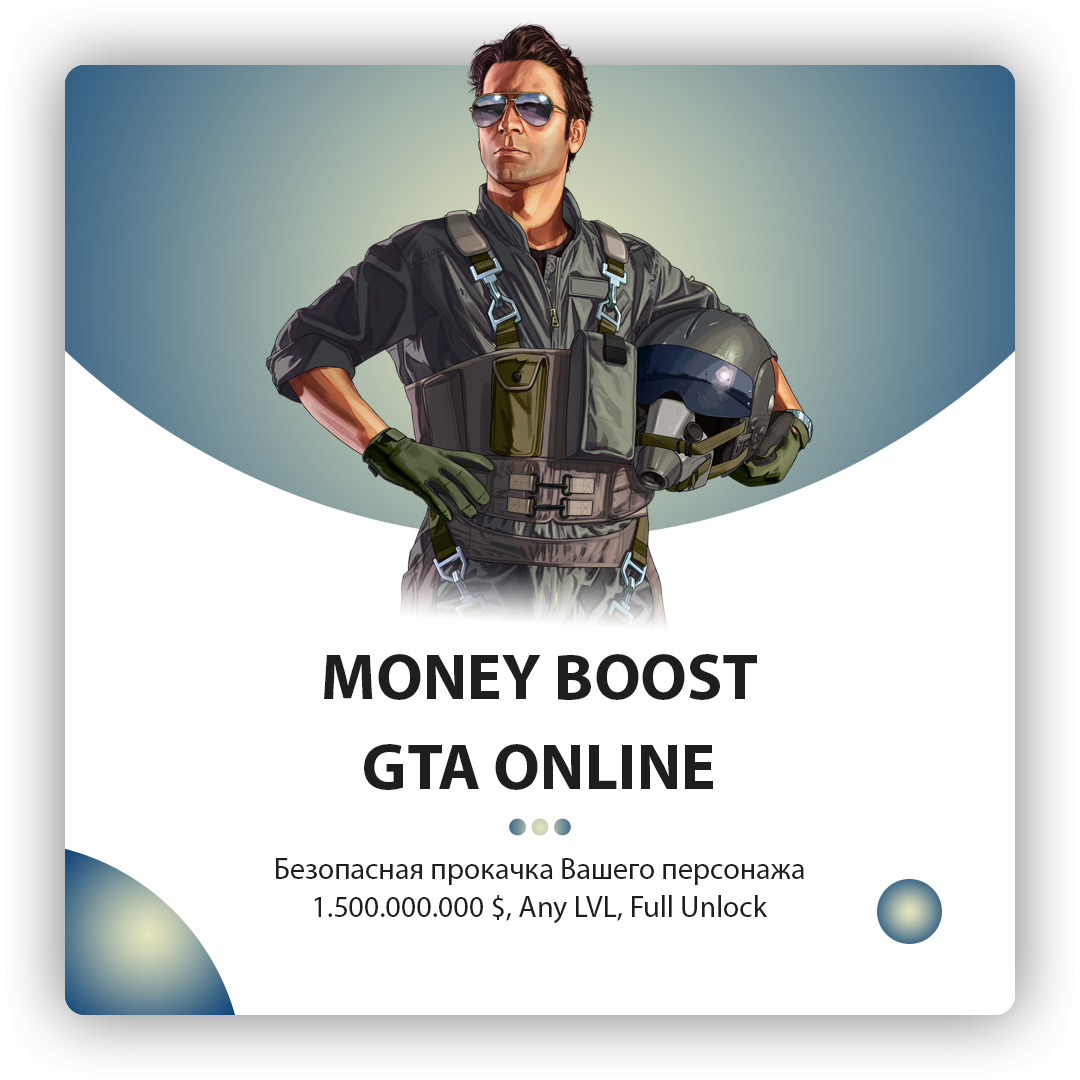 Buy Gta V Online 1 500 000 000 Any Lvl Unlocks And Download