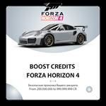 Forza Horizon 4 Кредиты (CR)  FH4 Буст  PC/XBOX