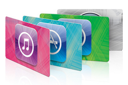 Gift Card App Store & iTunes for only 4600