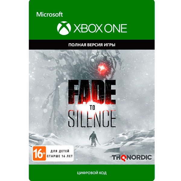 ✅Fade to Silence Xbox One Key🔑