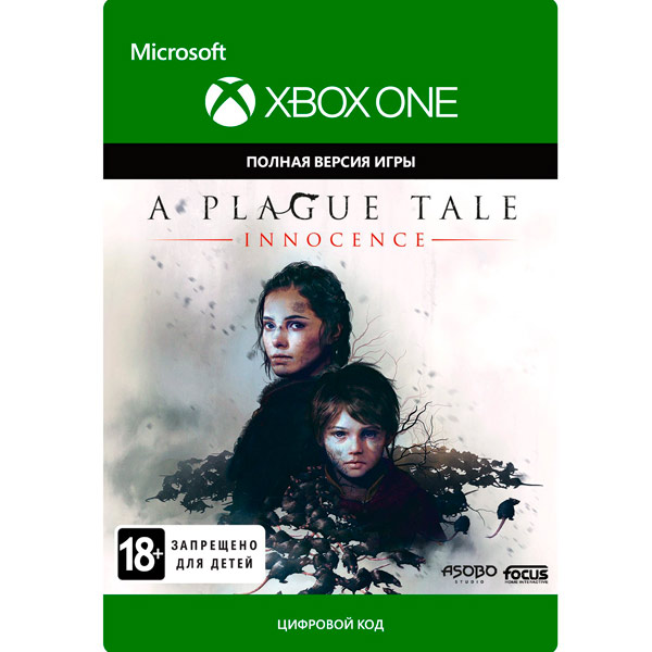 ✅A Plague Tale: Innocence XBOX ONE Key🐁  🔑