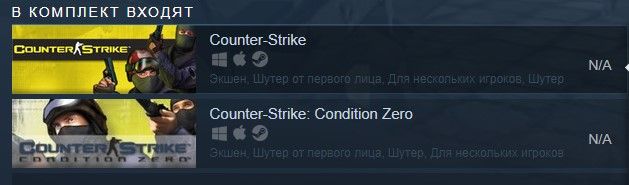 Counter-Strike 1.6 new accounts CS 1.6 (Region Free)