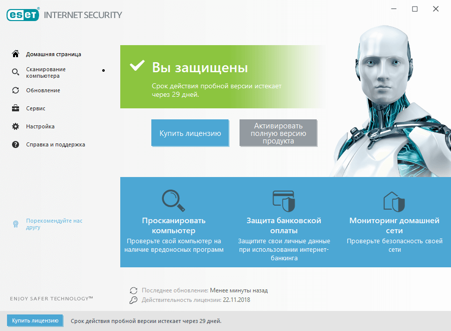 ESET NOD32 Internet Security 12 3PC 3 Years