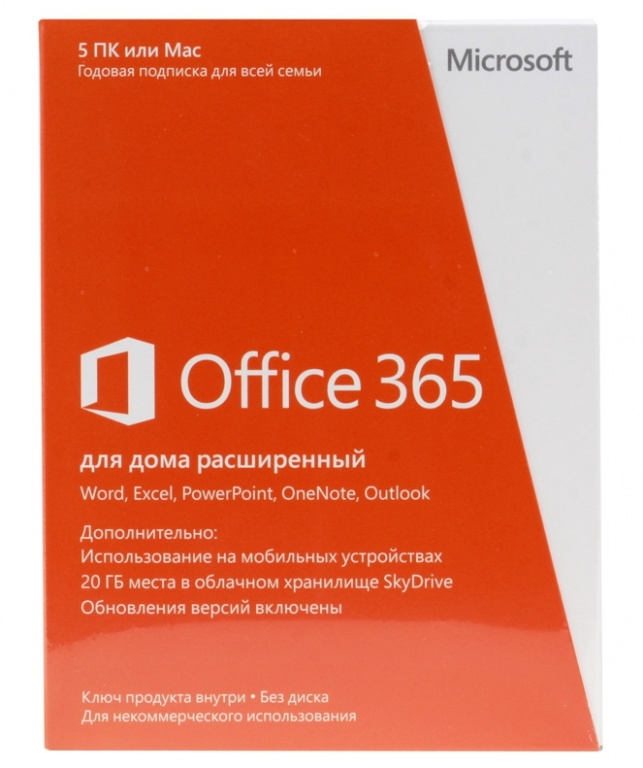 Microsoft Office 365 Home 2–5 Users 1 year