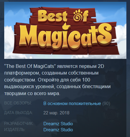 The Best Of MagiCats (Steam Key/Region Free/Global)