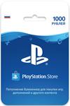 Карта оплаты PlayStation Network (PSN) 1000 рублей (RU)