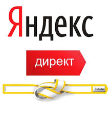 Promocode (coupon) Yandex Direct for 3000 rubles 2019