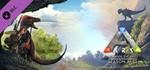 ARK Survival Evolved Season Pass (Steam RU)