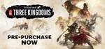 Total War: THREE KINGDOMS Steam RU UA KZ