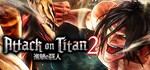 Attack on Titan 2 - A.O.T.2 - Steam RU