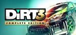 DiRT 3 Complete Edition (Steam/Region Free)+BONUS