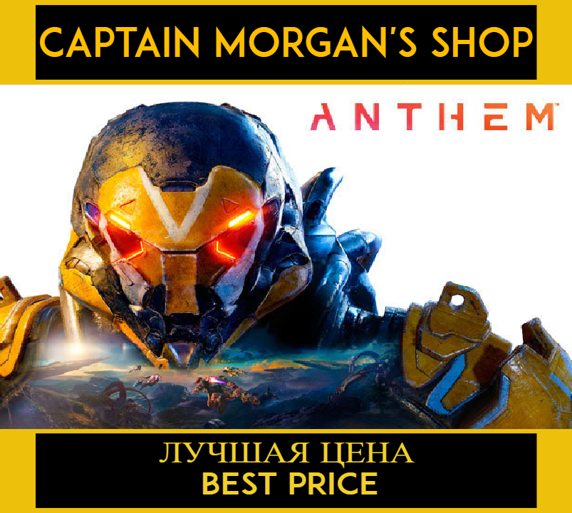 Anthem 🔑 (Origin KEY / REGION FREE)
