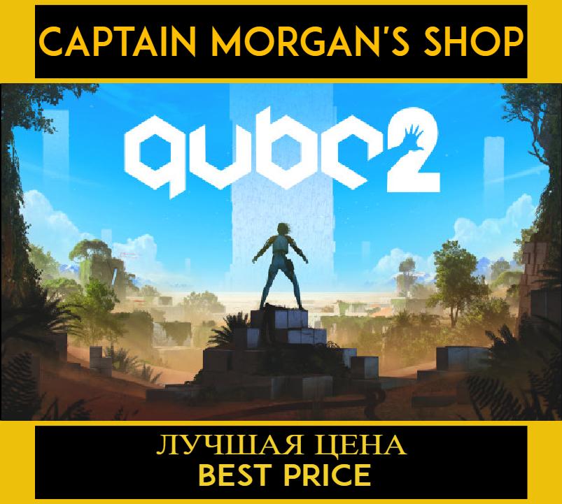 Q.U.B.E. 2 🔑 (Steam Key Global / REGION FREE) 2019