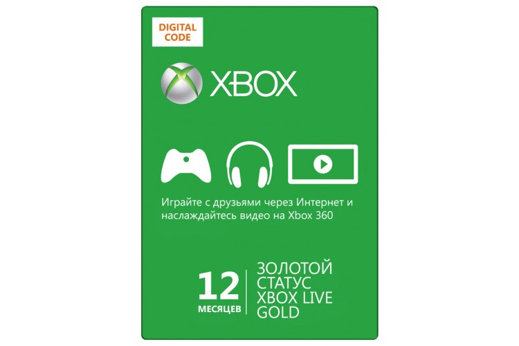 Xbox Live Gold - 12+1 months Region free GLOBAL 2019