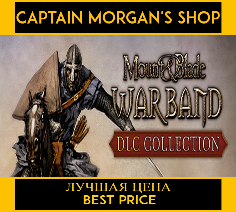 Mount & Blade Warband + 2 DLC Collection 🎁RU,CIS,UA