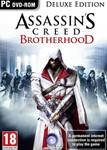 Assassin's Creed Brotherhood Deluxe Edition Uplay - RU